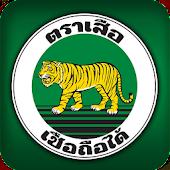 Tiger Bookstore