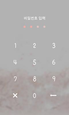불어오는 봄의 달콤함 도돌락커 테마 - screenshot