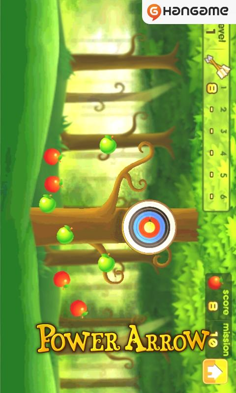 한게임 미니팩 (명품게임 8종 패키지) - screenshot