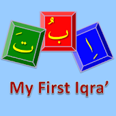 My First Iqra (Paid)