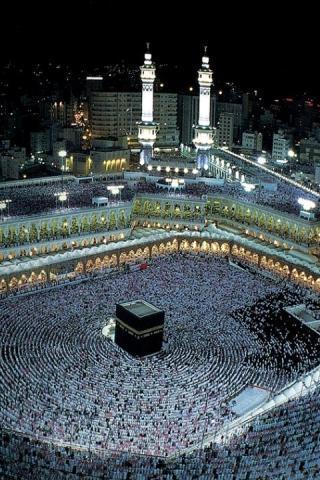 Kaaba Live