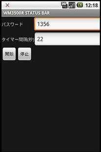 WM3500R STATUS BAR- screenshot thumbnail