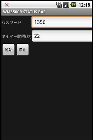 WM3500R STATUS BAR- screenshot