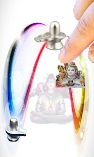 Magic Shiva Touch- screenshot thumbnail