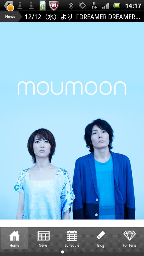 moumoon - screenshot