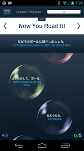 Learn Japanese Hello-Hello- screenshot thumbnail