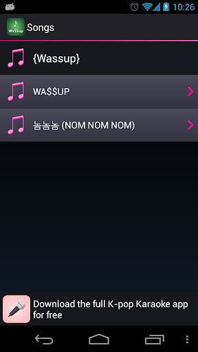 Wa$$up Lyrics