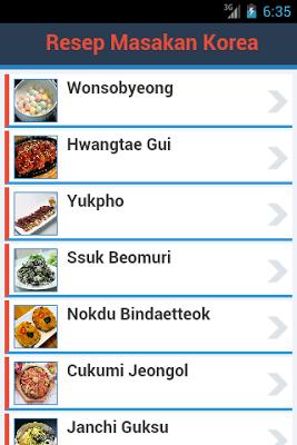 Resep Korea - screenshot