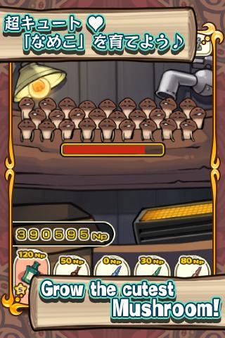 Mushroom Garden- screenshot