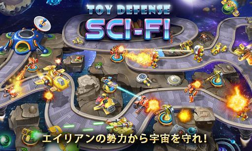 Toy Defense 4: Sci-Fi ストラテジー