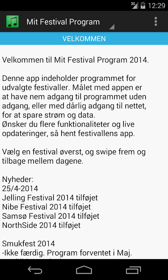 Mit Festival Program- screenshot