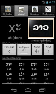 Lao Language- screenshot thumbnail
