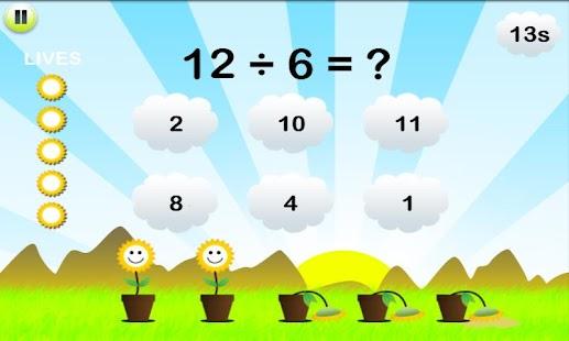 玩免費教育APP|下載對於孩子的數學訓練 app不用錢|硬是要APP