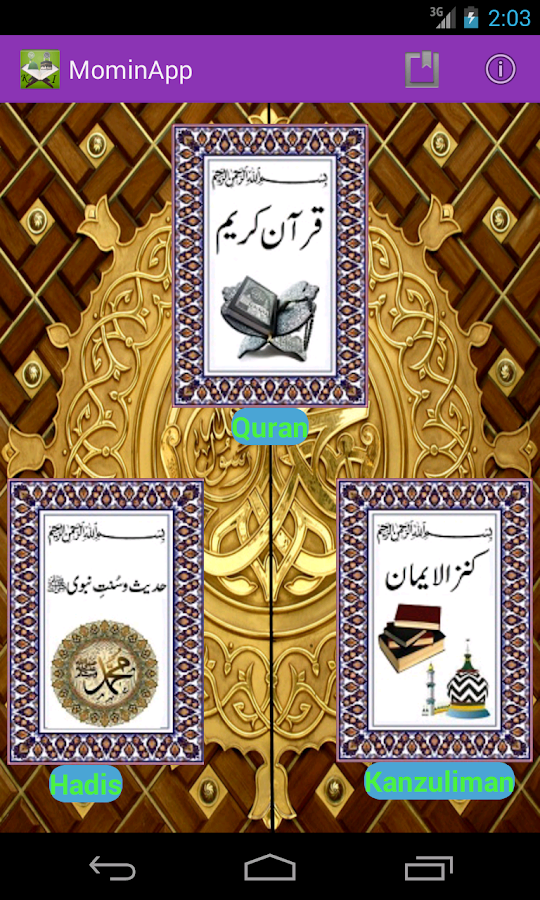 Kanzul Imaan Quran Translation- screenshot