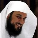 الشيخ محمد العريفي icon