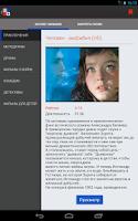 Screenshot of Наше Кино - фильмы