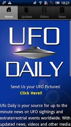 UFO Dailyのおすすめ画像1