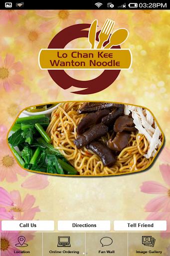 Lo Chan Kee Wanton Noodle