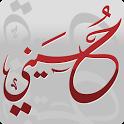 حسيني icon
