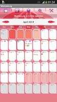 Screenshot of WomanLog Calendar