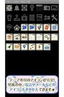 Screenshot of クチュールローズ(ピンク) for[+]HOMEきせかえ