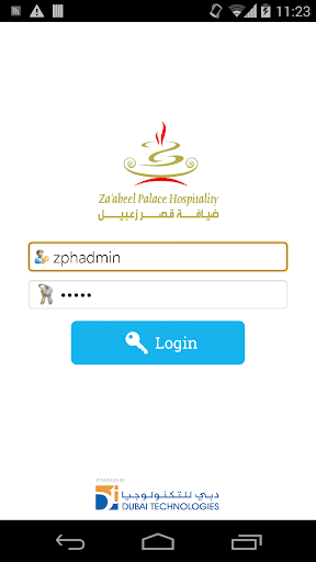 ZPH Vehicle Request