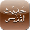Hadith Qudsi with Audio icon