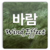 The Solution For Insomnia.wind APK Icon