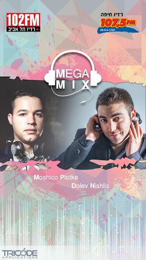 MegaMix - מגה מיקס