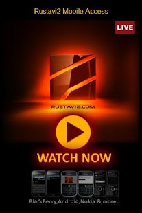 Rustavi2 Broadcasting Company- screenshot thumbnail