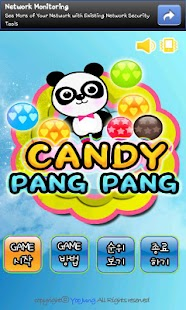 Candy PANGPANG - screenshot thumbnail