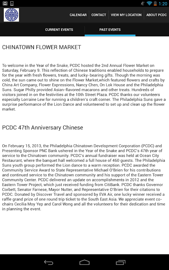 PCDC Volunteers - screenshot
