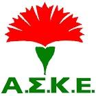 ASKE icon
