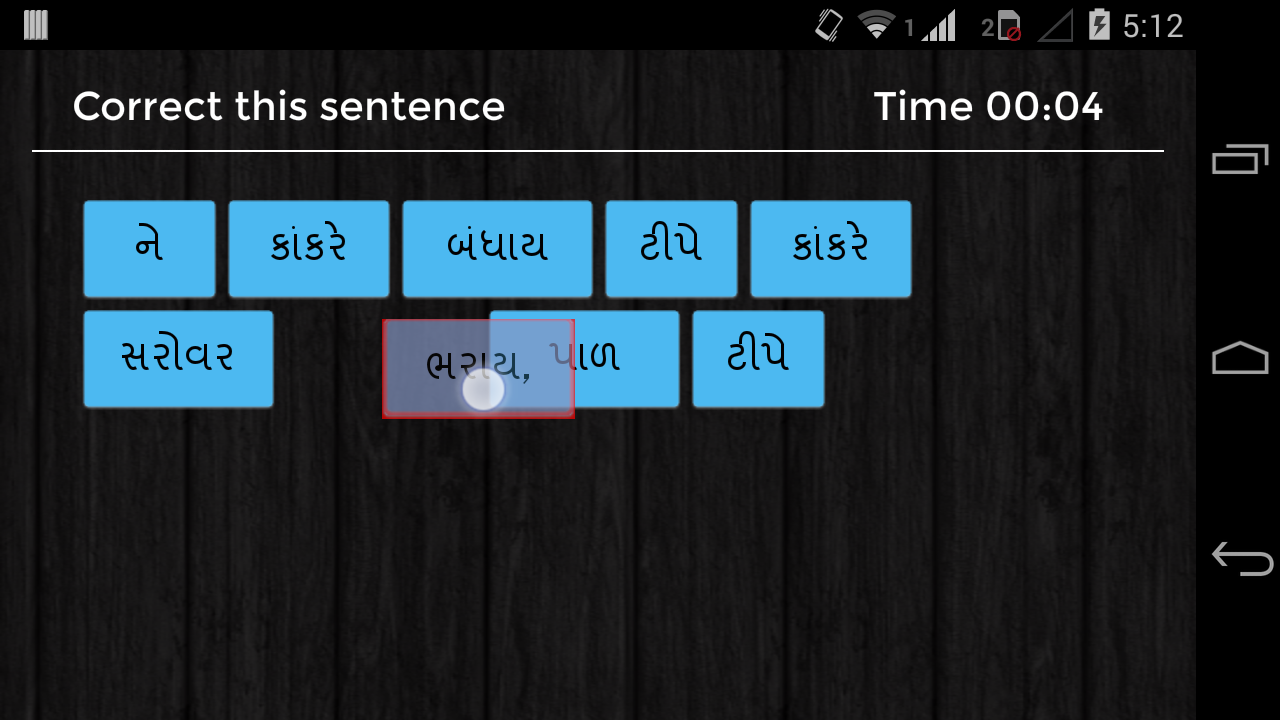 Gujarati Game - Jumble Fumble- screenshot