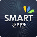 SMART 천리안 icon