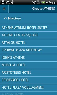 Athens- screenshot thumbnail