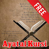 Ayat al Kursi Audio and Video