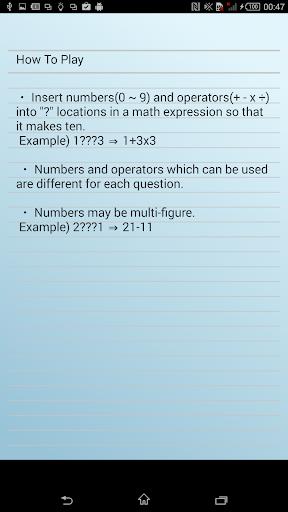 【免費解謎App】Make Ten - Math Puzzle-APP點子