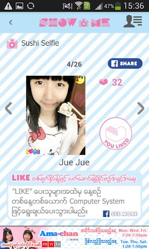 SHOW ME - Selfie Contest App