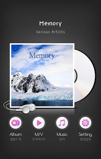 [벨 mp3]Memory_가슴을 울리는 명곡 모음