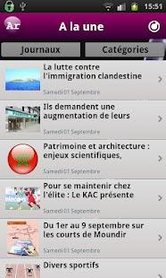 Maroc News 2 أخبار المغرب- screenshot thumbnail