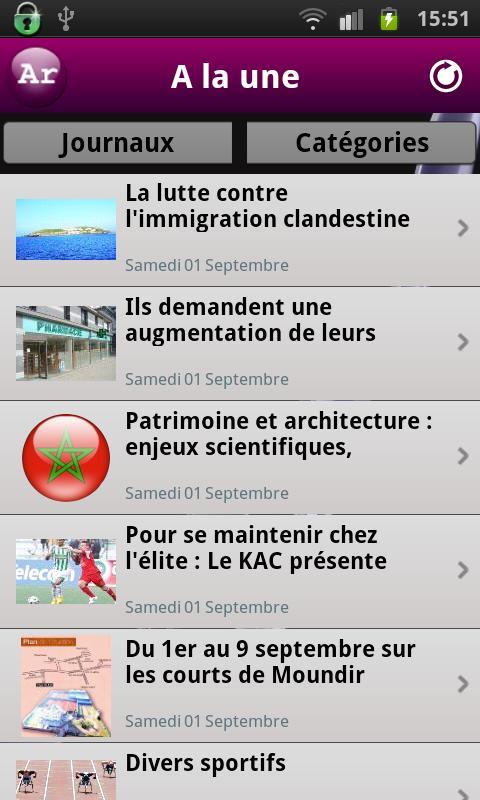 Maroc News 2 أخبار المغرب- screenshot