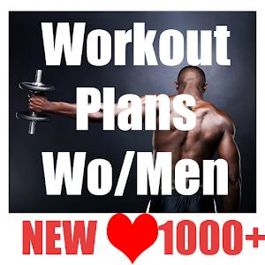 Тренировки и планы тренировки