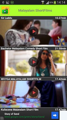Malayalam Shortfilms