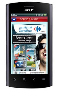 Carrefour Saudi - screenshot thumbnail
