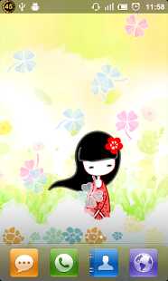 Sakura Girl LWP- screenshot thumbnail