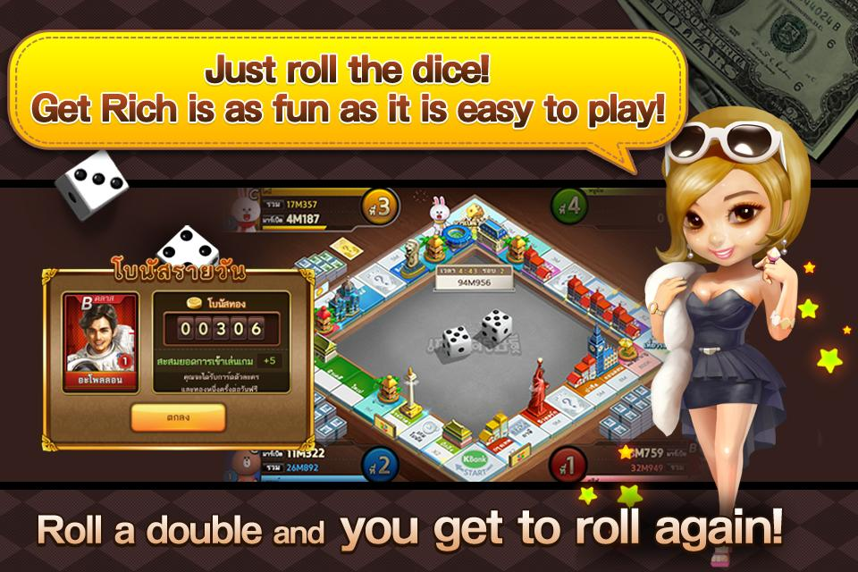 [Android / IOS] Line Let's Get Rich ( Moodoo Online / Monopoly ) - Part 9