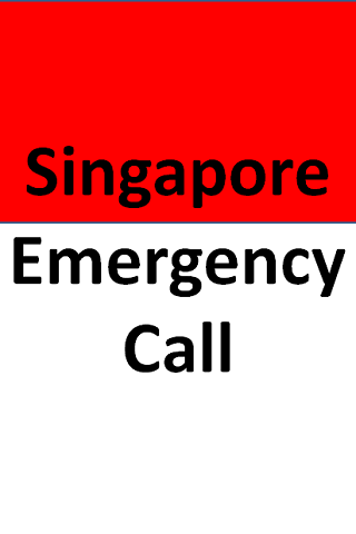 SG Emergency Call