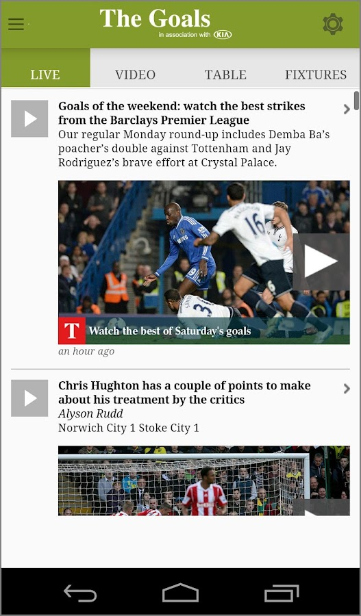 The Times & Sunday Times - screenshot
