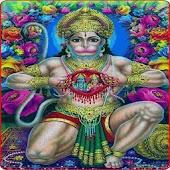 Hanuman Sangrah